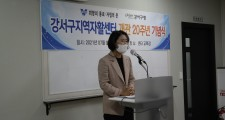 강서구지역자활센터 개관 20주년 기념…